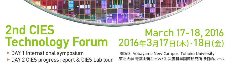 2nd CIES Technology Forum